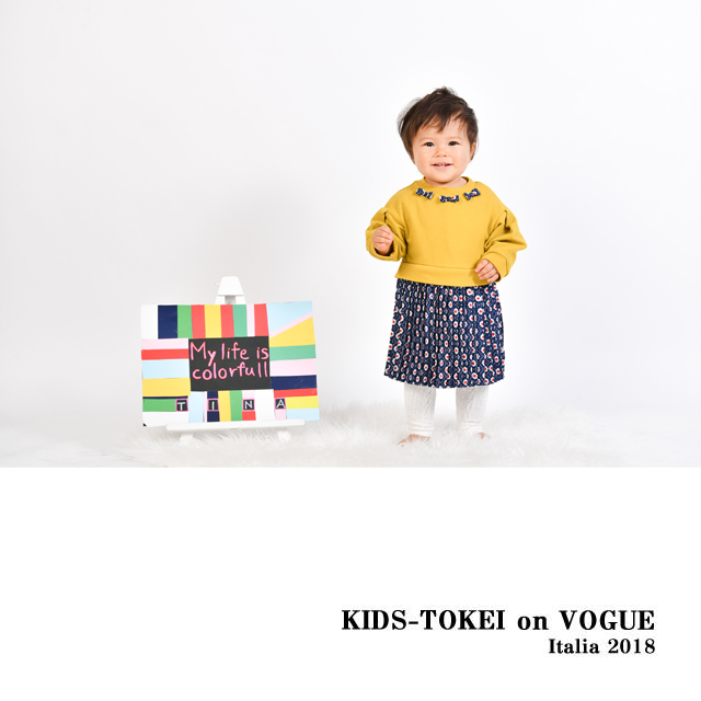 kids-tokei6