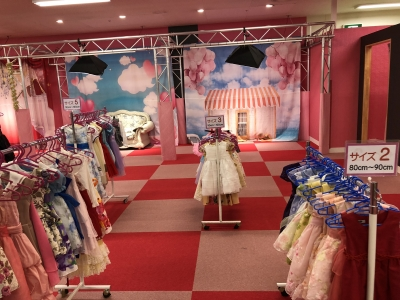 fantasy-kids-resort8