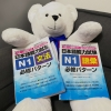 ウクライナ人の私が日本語を覚えた外国語を勉強する方法