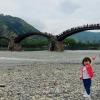 岩国は錦帯橋だけじゃない。寿司にアイスに。連休にオススメ山口観光