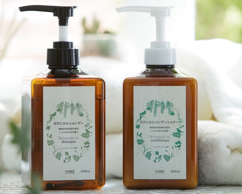 cainz-hair-care-products