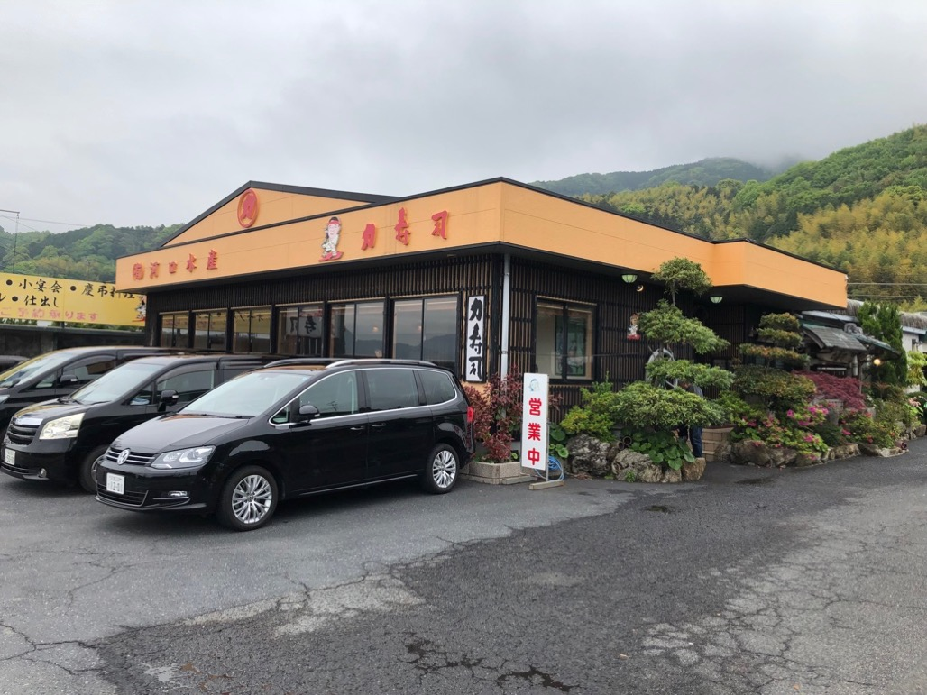 chikara-sushi2