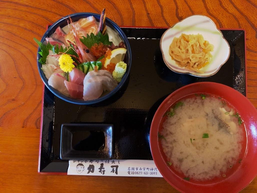 chikara-sushi6