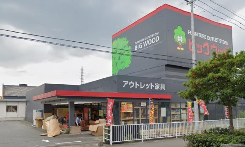 big-wood