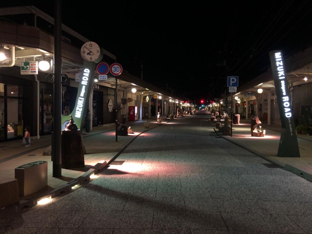 mizuki-shigeru-road15