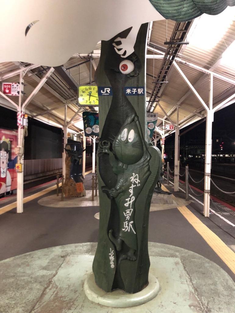 mizuki-shigeru-road2