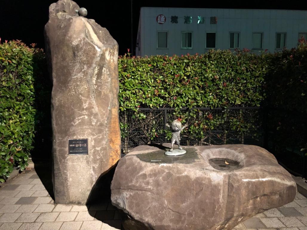 mizuki-shigeru-road8