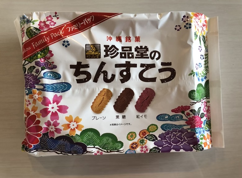 sweets-from-okinawa