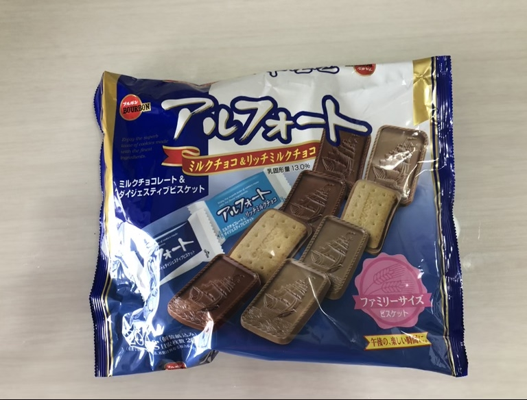 japanese-chocolate