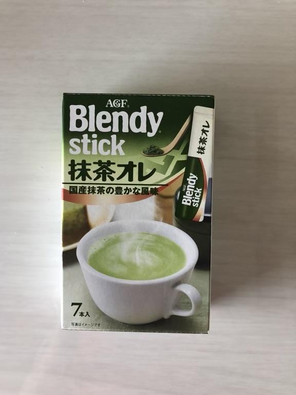 maccha-latte