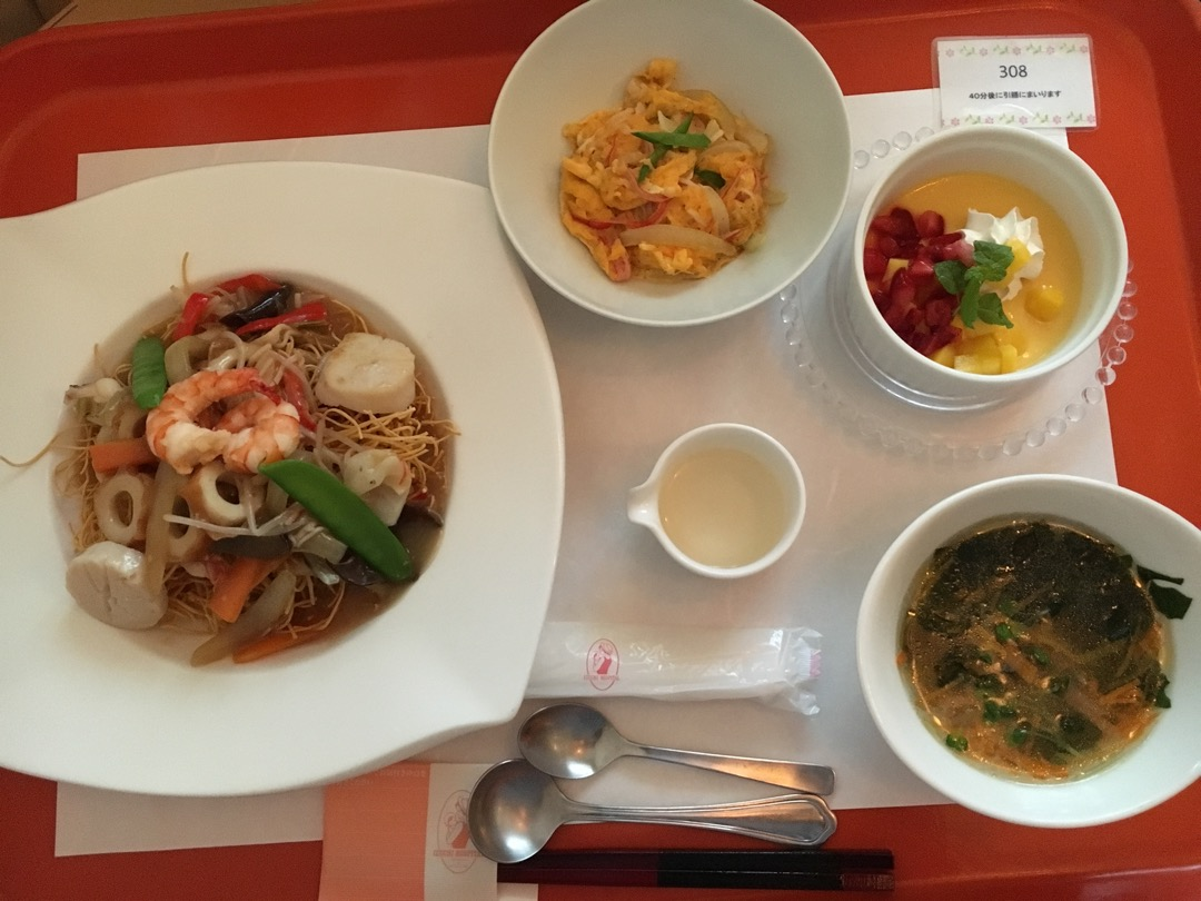 lunch-in-the-izuchi-hospital
