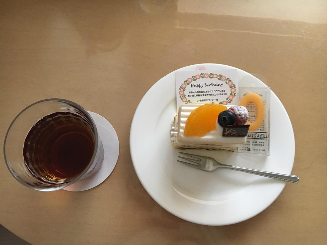 cake-in-the-izuchi-hospital