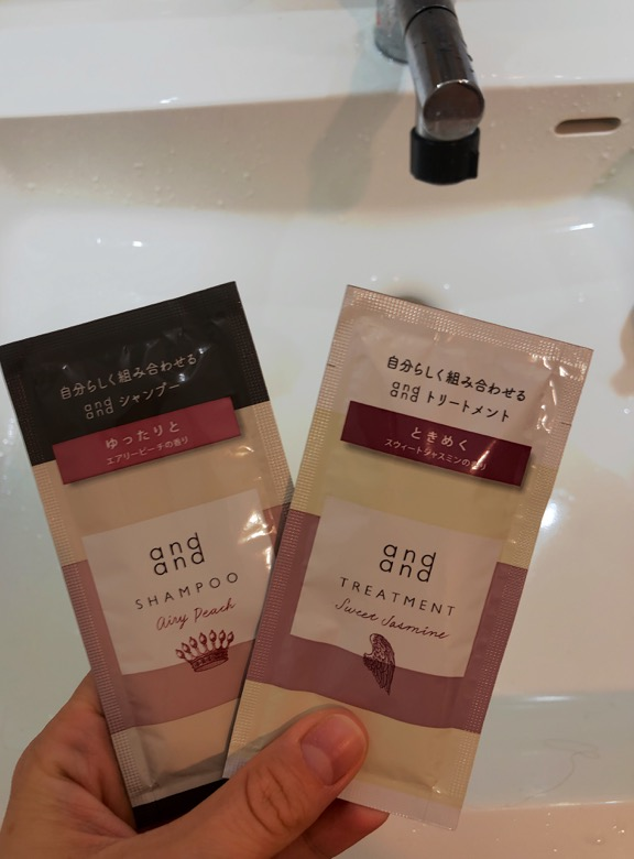 and-and-shampoo-trial-set