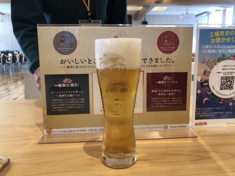 kirin-beer-farm14