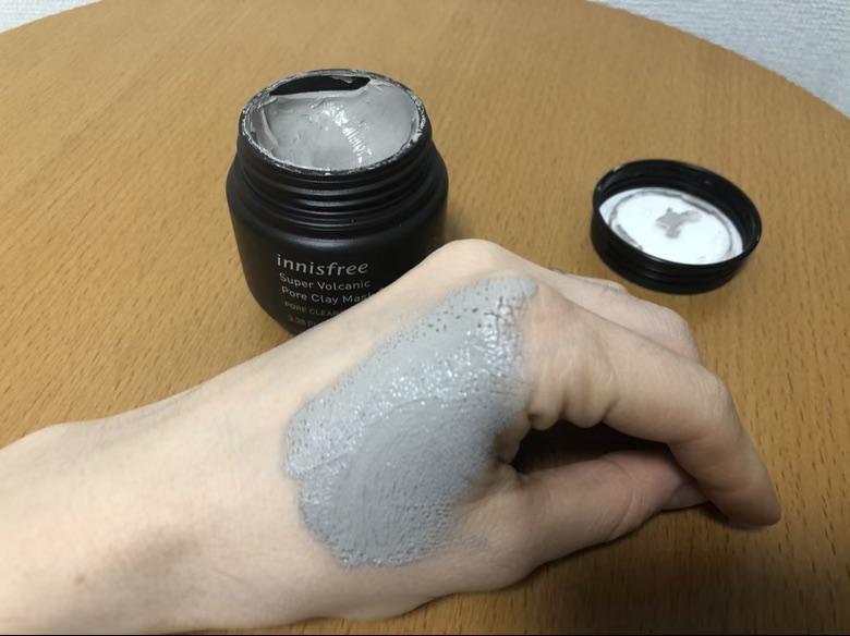 innisfree-super-volcanic-pore-clay-mask