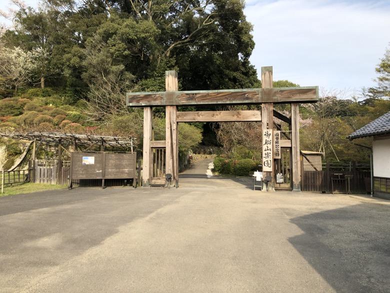 mifuneyama1