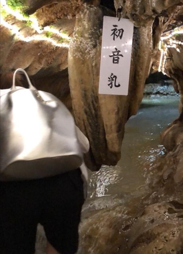 senbutsu-shonyudo28