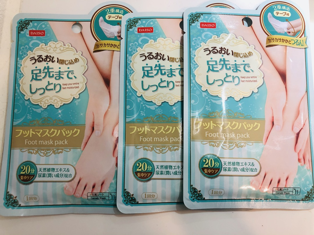 daiso-foot-mask-pack