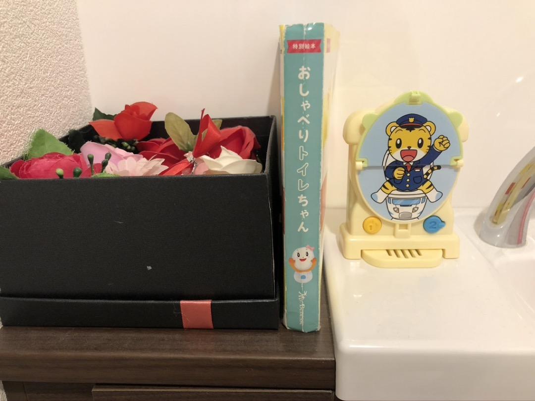 shimajiro-toilet