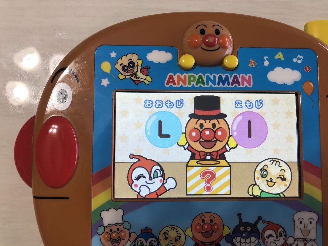 anpanman-pad