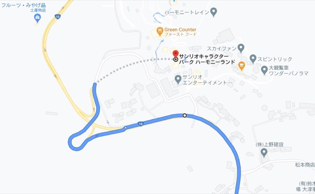 harmony-land-navigation