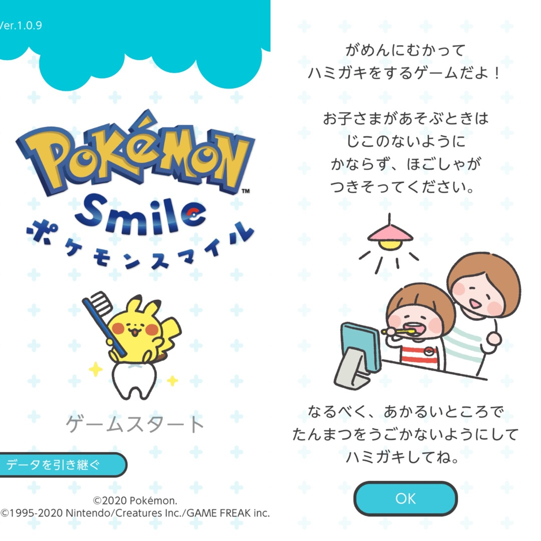 pokemon-smile