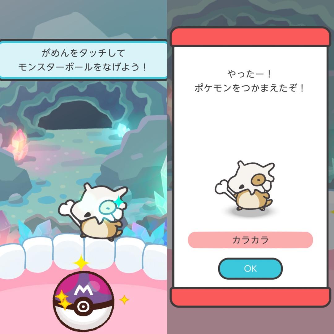 pokemon-smile