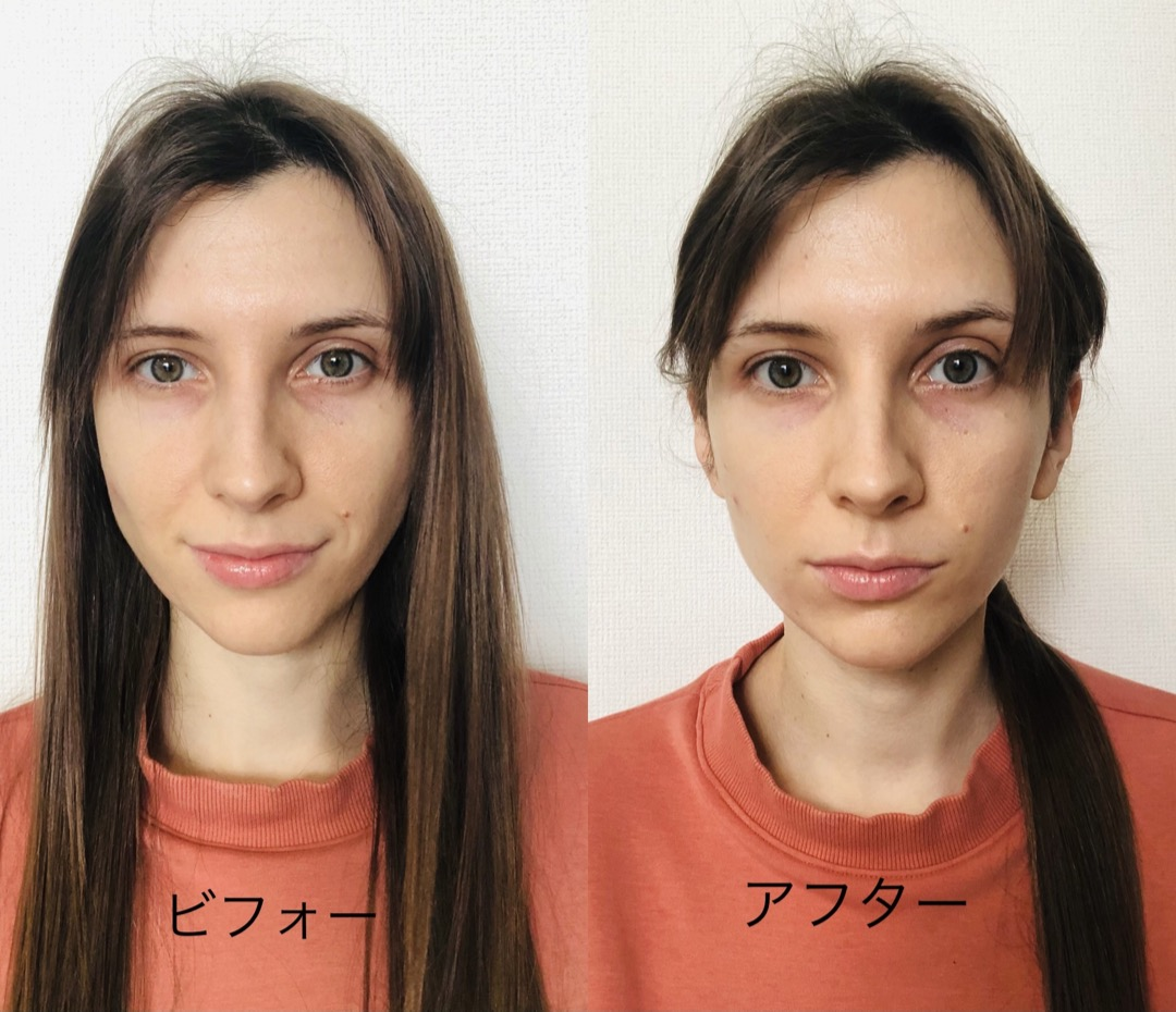 lifting-mask-before-and-after
