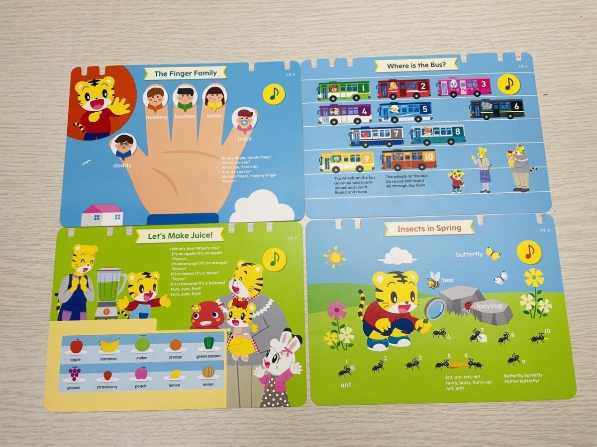 kodomo-challenge-english-hop-numbers-playcards02