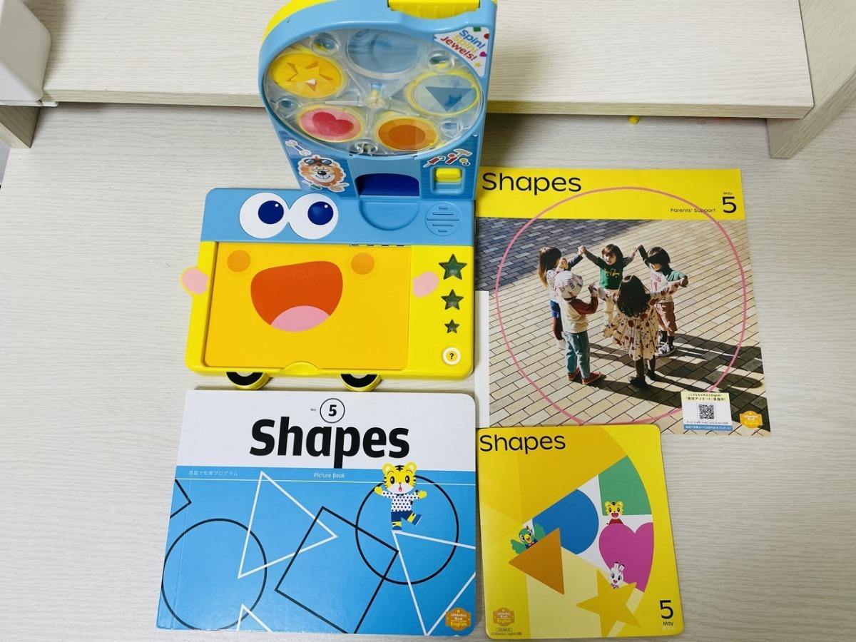 kodomo-challenge-english-hop-shapes