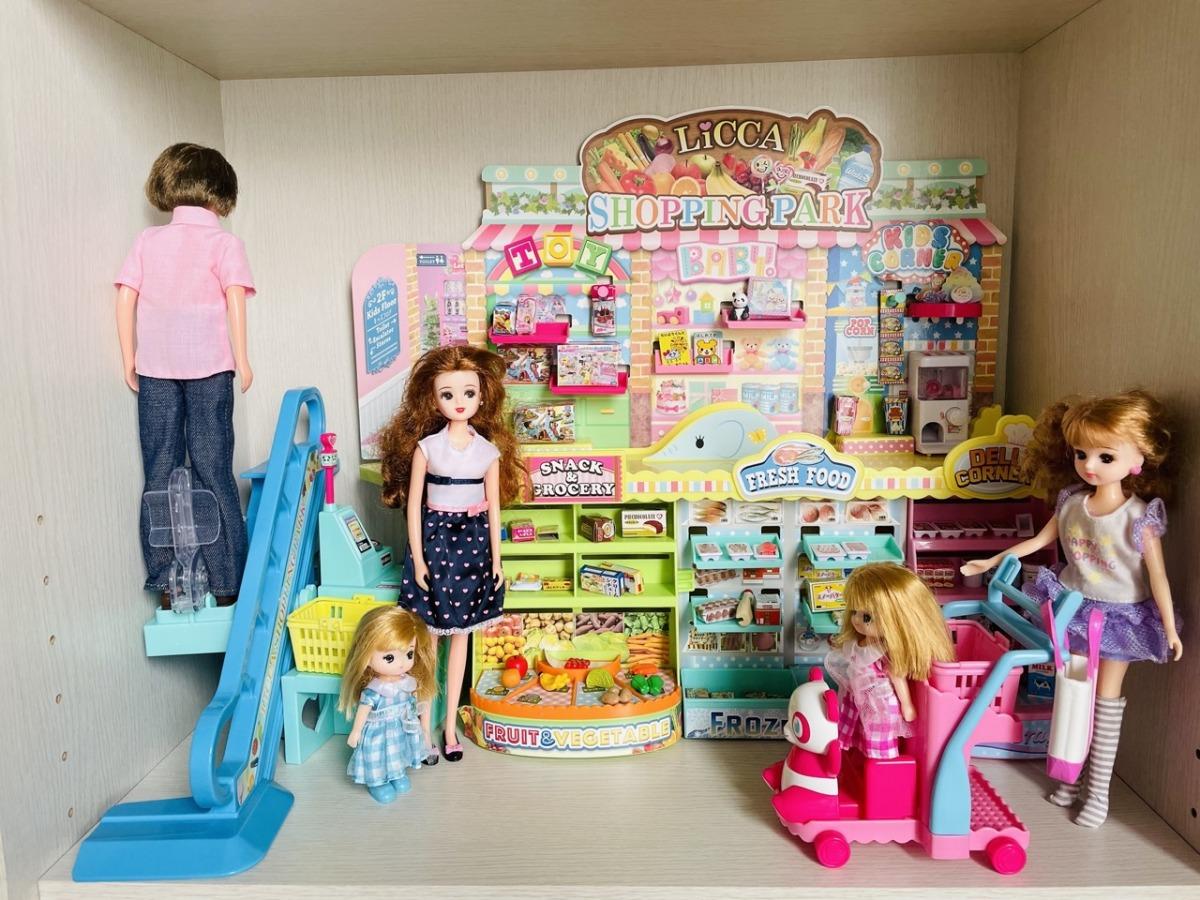 licca-shopping-mall