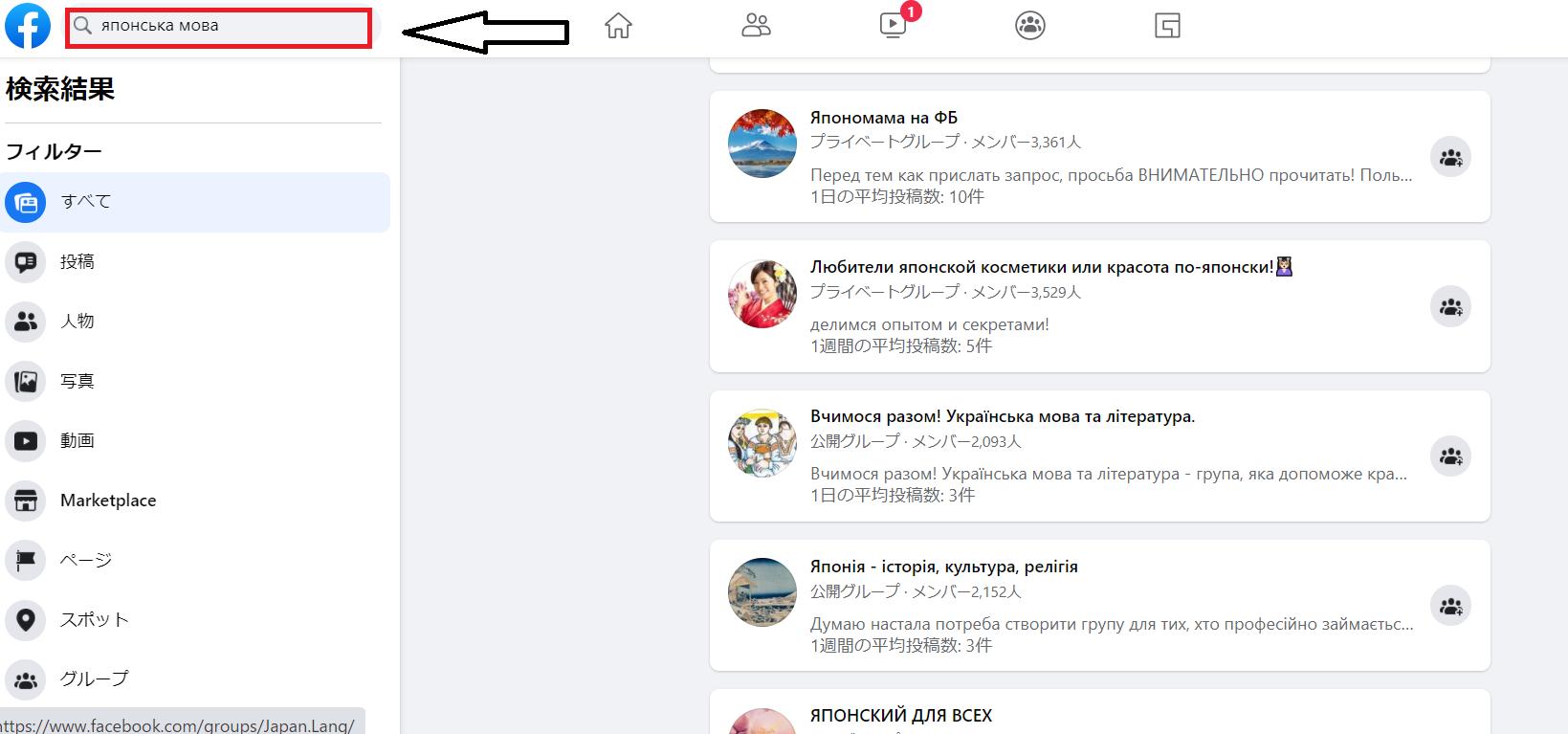 ukrainian_people_on_the_facebook