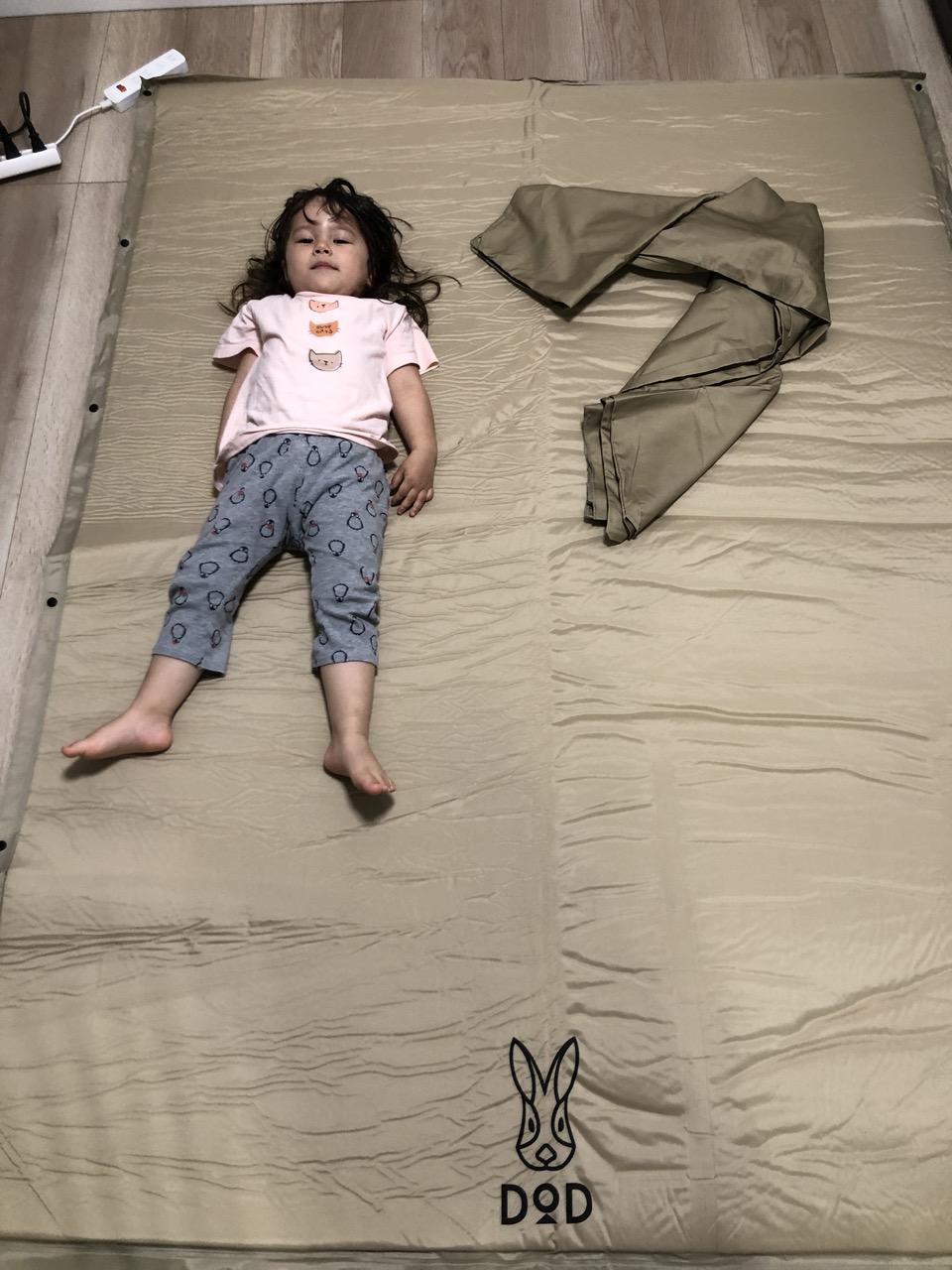 dod_mattress_Lsize