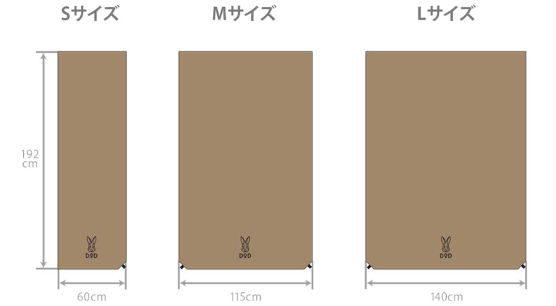 dod-air-mattress-size
