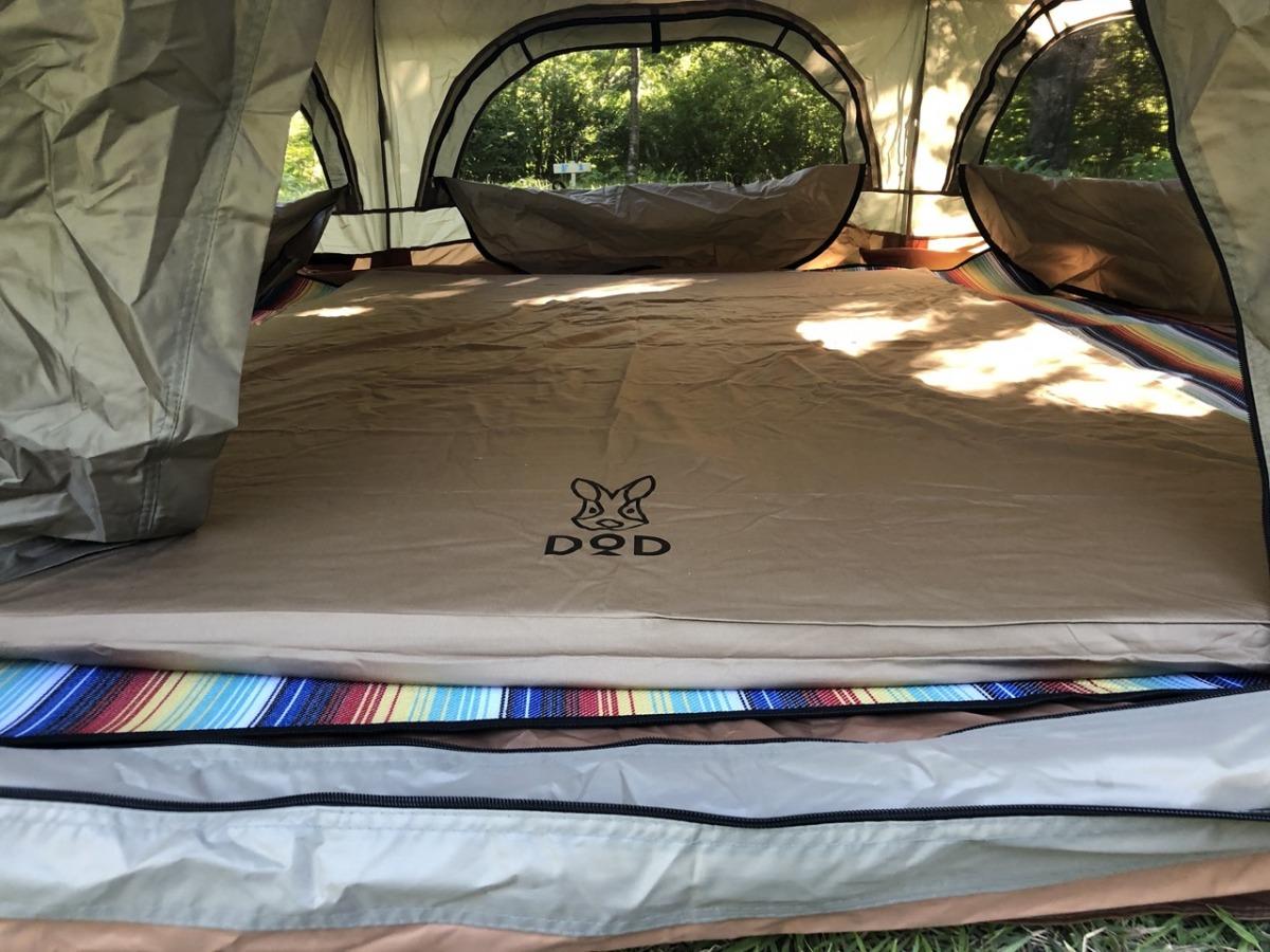 dod-mattress