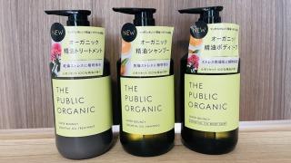 the_public_organic_super_bouncy2