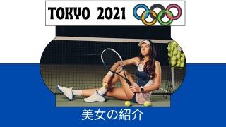 ukrainian-beautiful-players-at-the-Olympic-Games-2021