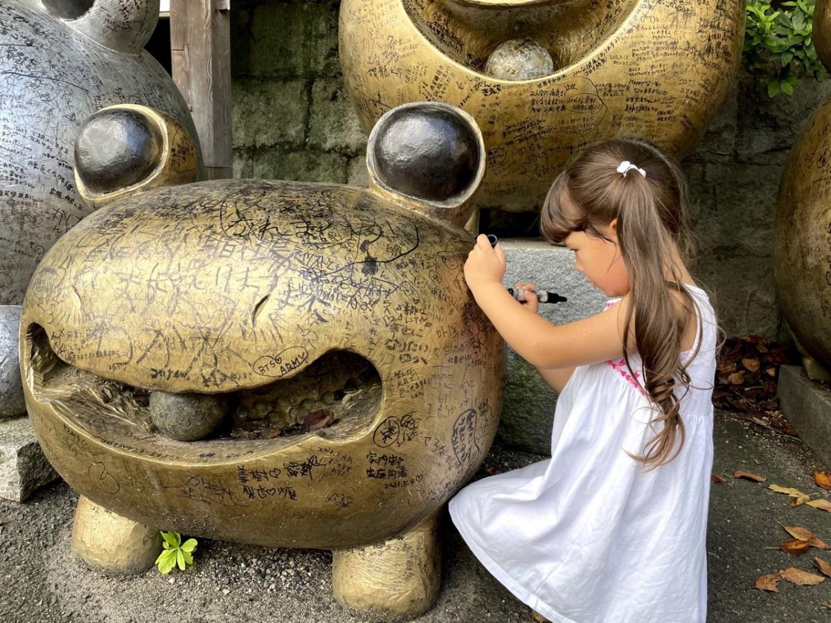 frog-temple-in-fukuoka